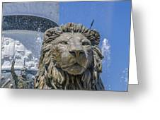 Lion Guardian Greeting Card
