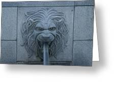 Lion Head Greeting Card