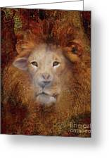 Lion Lamb Face Greeting Card