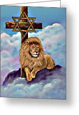 Lion Of Judah At The Cross Greeting Card