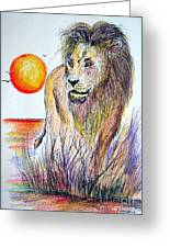 Lion Of Lions Greeting Card