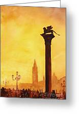 Lion Of San Marco Sunset Greeting Card