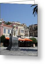 Lion Place Of Samos Greeting Card