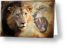 Lion Profile Greeting Card