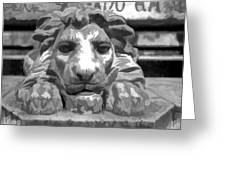 Lion Statue Guard Greeting Card