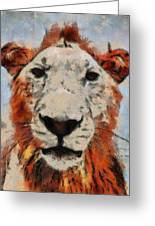 Lionart Greeting Card