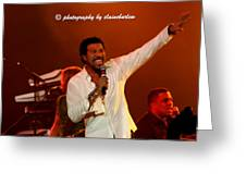 Lionel Greeting Card