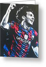 Lionel Messi - Barceona Fc 2  Greeting Card
