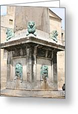 Lionfountain - Part Of The Obelisk - Arles Greeting Card