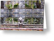 Lions In The Renaissance Court Fountain 2 Greeting Card