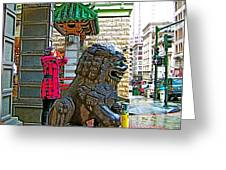 Lions Roar At Entry Gate To  Chinatown In San Francisco-california  Greeting Card