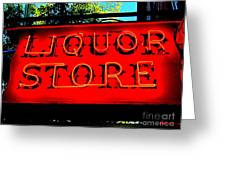Liqour Store Greeting Card