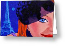 Lisa Darling - Paris - Irish Burlesque Greeting Card