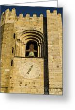Lisbon Cathedral Bell Tower Greeting Card