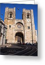 Lisbon Cathedral In Portugal Greeting Card