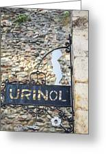 Lisbon, Portugal. Sign For Urinal Greeting Card