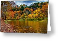 Little Beaver Creek Bend Greeting Card
