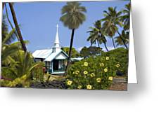 Little Blue Church Kona Greeting Card