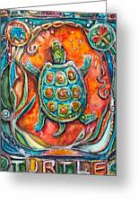 Little Brother Turtle II Greeting Card