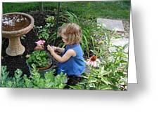 Little Gardener Greeting Card