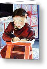Little Girl From Mongolia Doing Her Homework Greeting Card