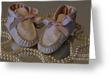 Little Girls To Pearls Greeting Card
