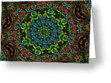 Little Green Men Kaleidoscope Greeting Card