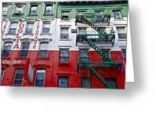 Little Italy Nyc Greeting Card