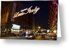 Little Italy Sign Greeting Card by Ed Rooney
