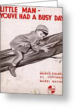 Little Man Youve Had A Busy Day Greeting Card