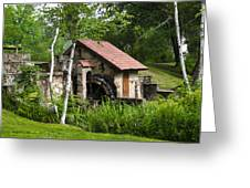 Little Mill Eastern State College Greeting Card