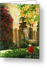 Little Paradise II Greeting Card
