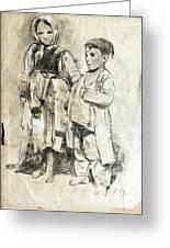 Little Refugees - Greek Orphans Greeting Card