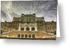 Little Rock Central High Reflecting Upon The Past Greeting Card by Jason Politte