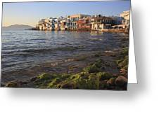 Little Venice At Sunset Mykonos Town Cyclades Greece  Greeting Card