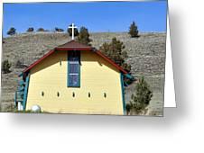 Little Yellow Church Greeting Card