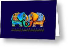 Littlest Elephant Love Links Greeting Card