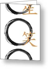 Live Laugh Love Zen Enso Greeting Card
