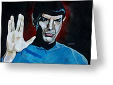 Live Long And Prosper Greeting Card by Jeremy Moore