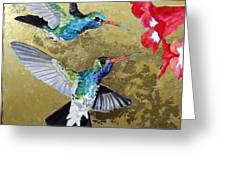 Living Jewels Greeting Card
