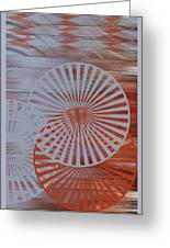 Living Spaces No 1 Greeting Card