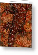 Lizard In Red Nature - Elena Yakubovich Greeting Card by Elena Yakubovich