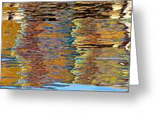 Lobster Trap Reflections Greeting Card