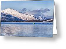 Loch Lomond Panorama Greeting Card by Antony McAulay