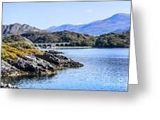 Loch Nan Uamh Viaduct 2 Greeting Card
