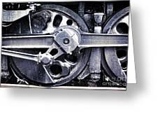 Locomotive Drive Wheels Greeting Card