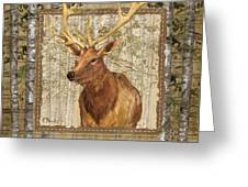 Lodge Portrait IIi Greeting Card by Paul Brent