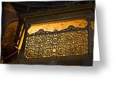 Loge Of The Sultan In Hagia Sophia  Greeting Card