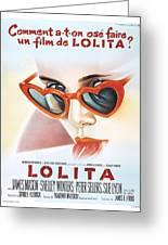 Lolita Poster Greeting Card