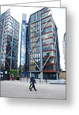 London Buildings 1 Greeting Card
